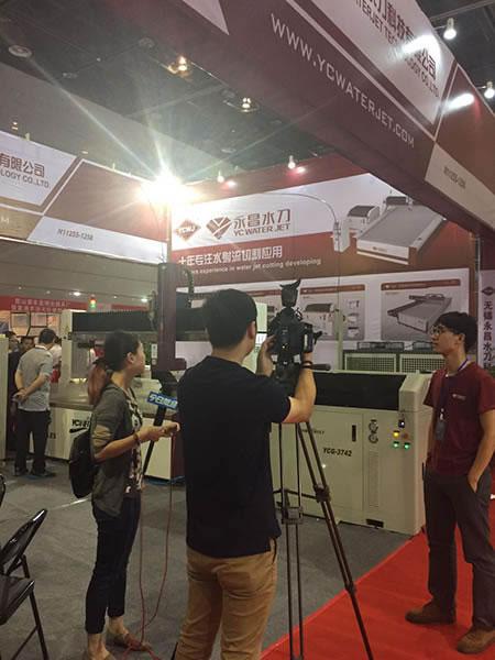 Industria Co.Ltd Wuxi news.png de YC